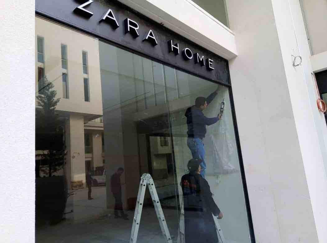 Magazin Zara Home - Alger